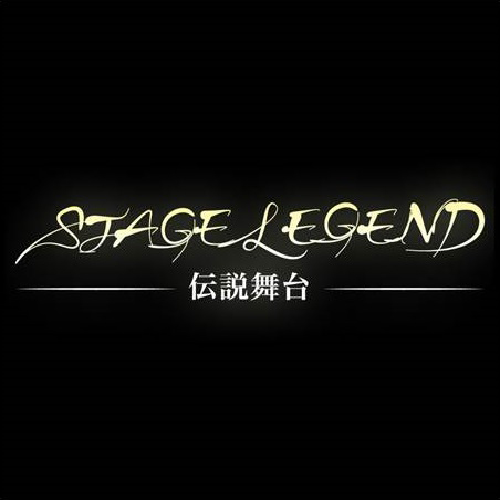 STAGE LEGEND